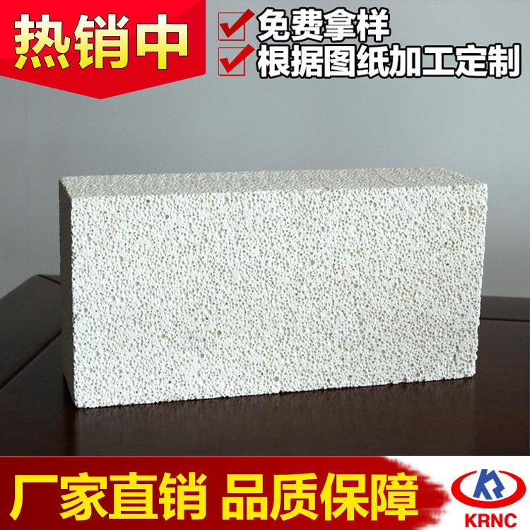 堇青石-莫来石高铝砖 耐火砖