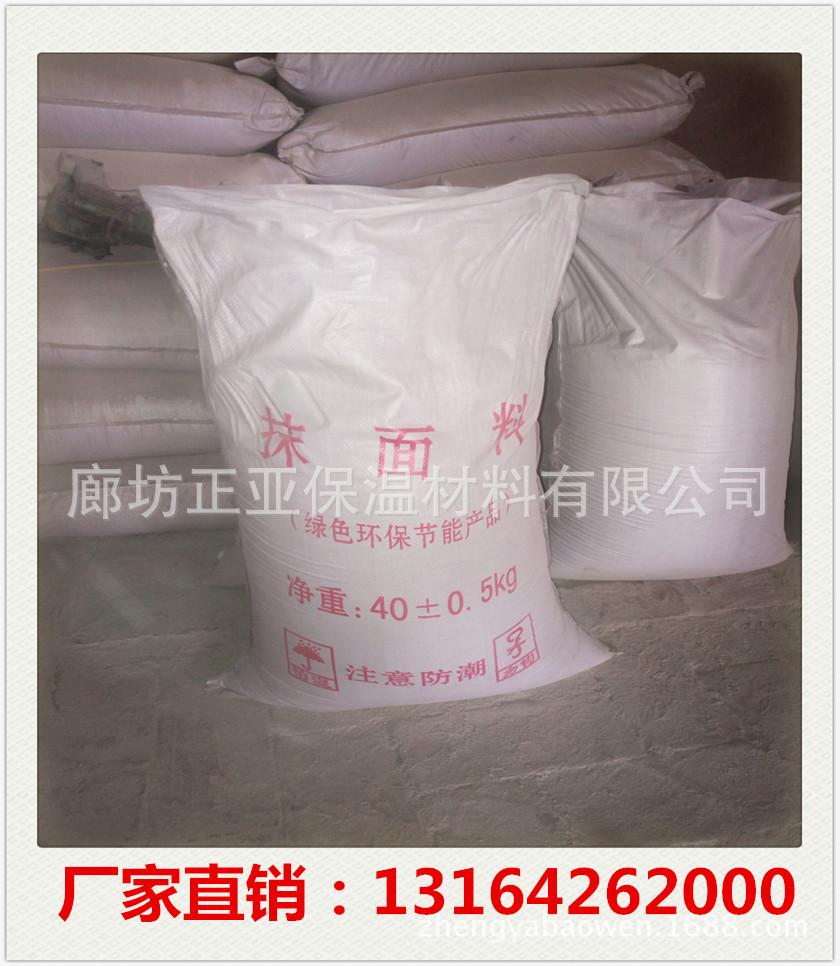 厂家直销:低温稀土抹面料 隔热保温涂料 保温隔热防护