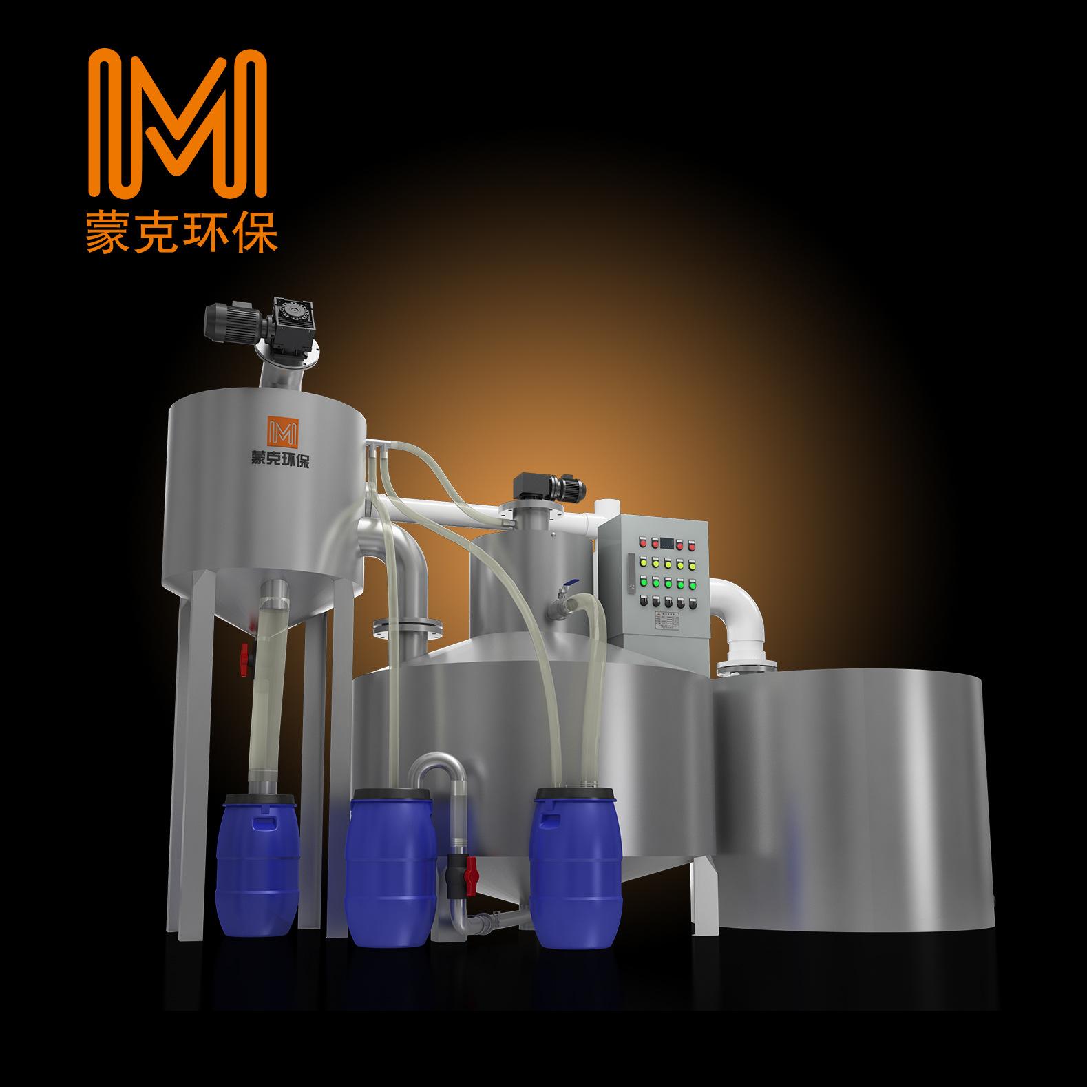 上海诚招酒店油水分离设备代理 油水分离机 详见参数 餐饮油水分离器