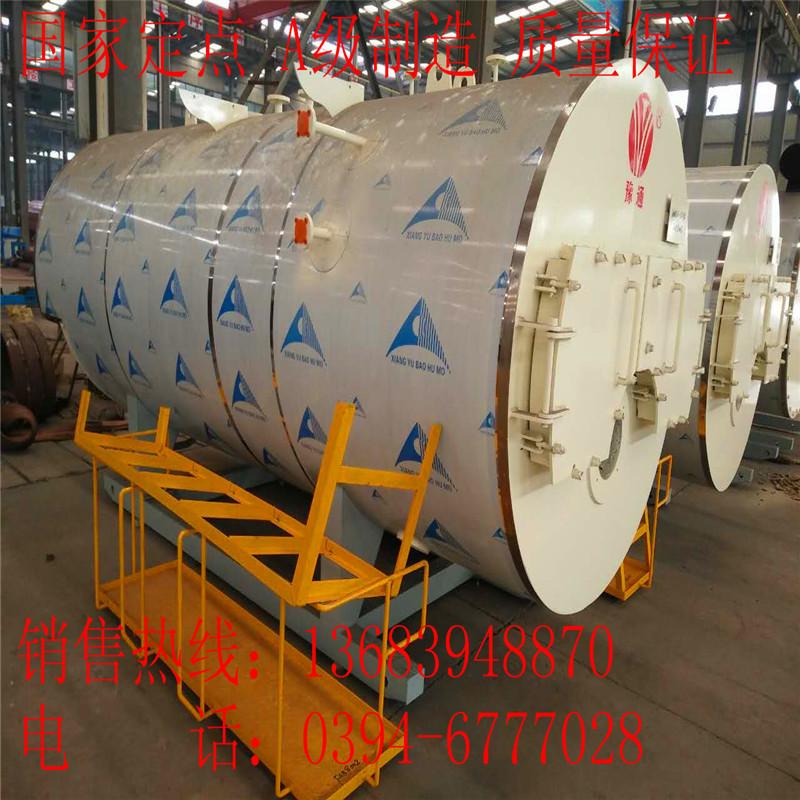最新批发价格_天然气蒸汽锅炉采购商机 辅助循环锅炉 WNS