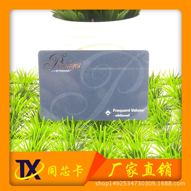 原装S50芯片门禁卡定制 读写卡 PVC/PET/ABS