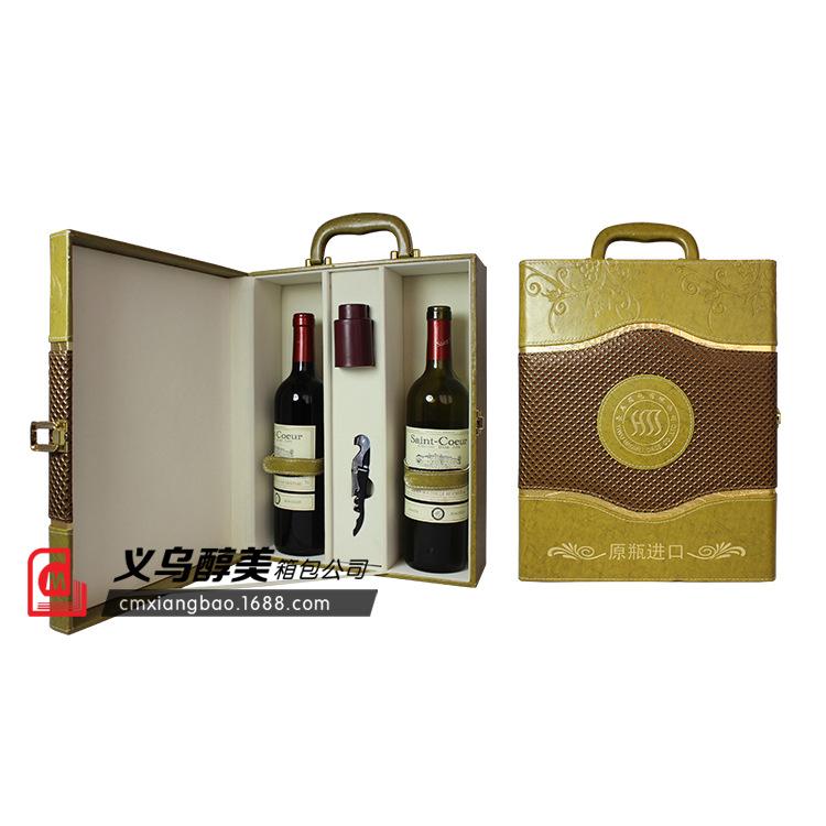 低档礼盒红酒皮盒定制红酒盒皮质双支装礼品包装PU白酒包装盒厂家
