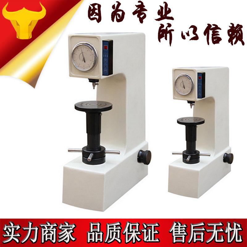 深圳德卡台式洛氏硬度计HRD-300dk全国包邮 wale/卫力