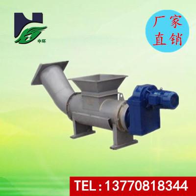 厂家直销螺旋压榨机 LYZ 高效过滤