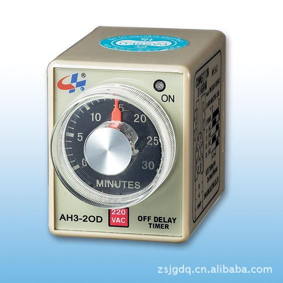断电延时时间继电器AH3-2OD 精港CKG 时间可定做