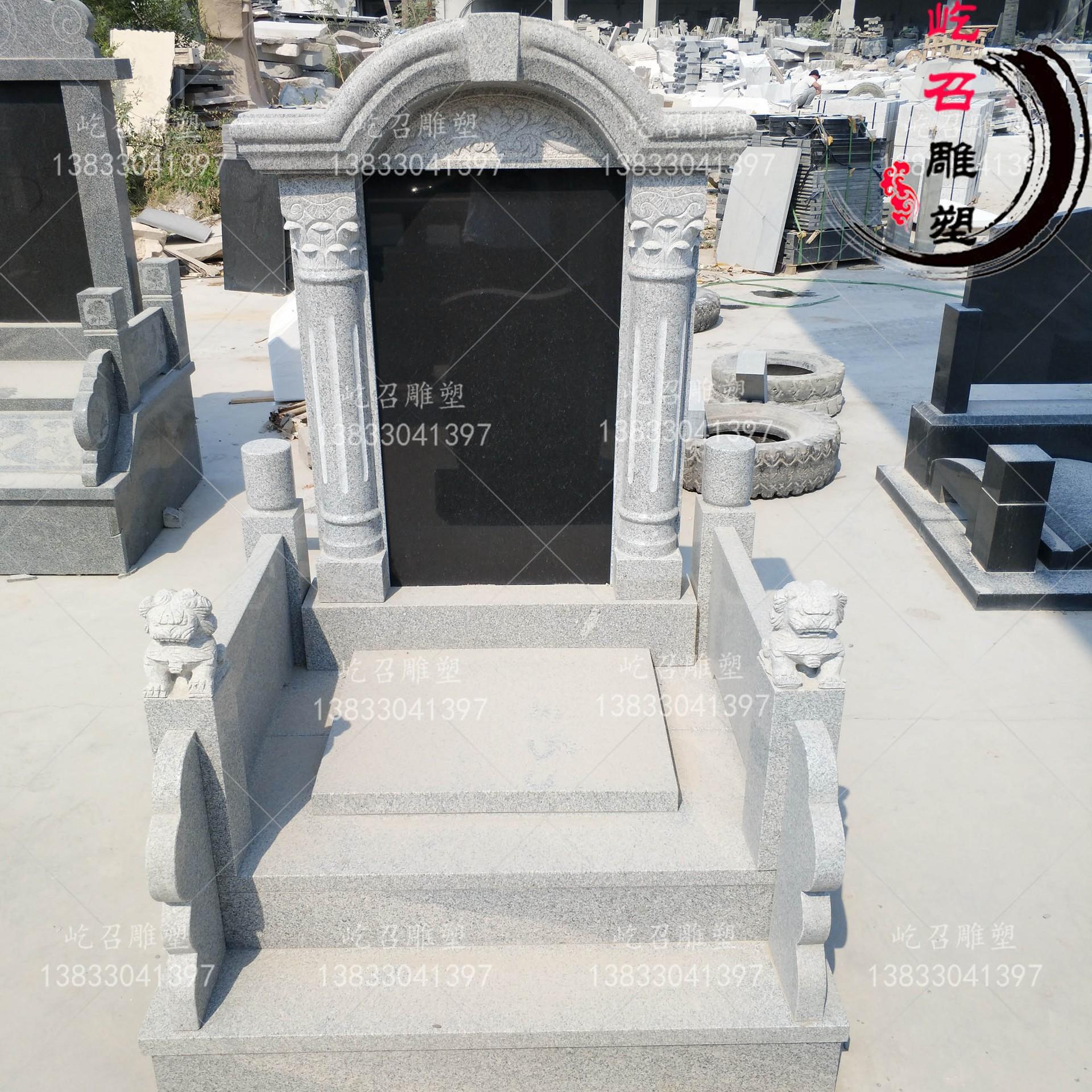 加工定做石雕大理石墓碑艺术碑雕塑 多种尺寸 屹召雕塑