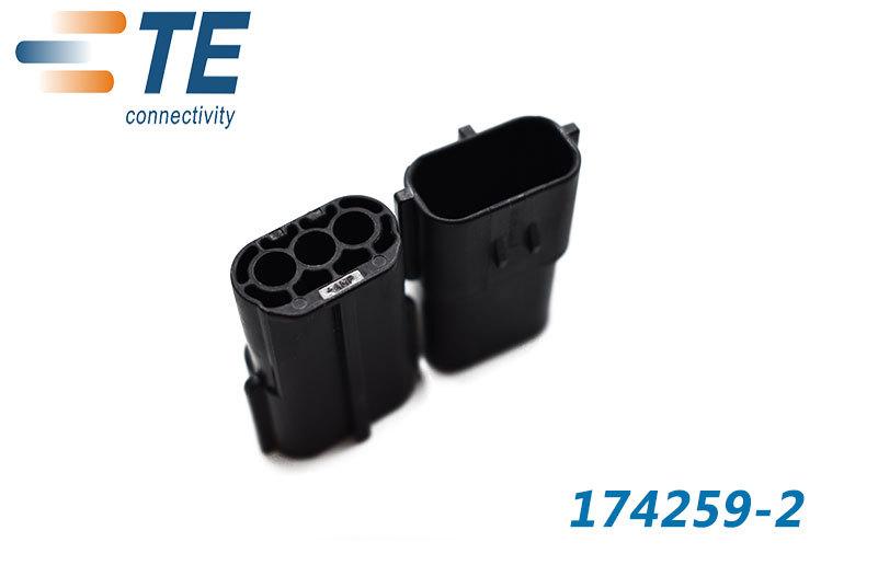 4芯汽车防水连接器护套代理原厂Tyco AMP/安普 AC/DC 黄铜/磷青铜