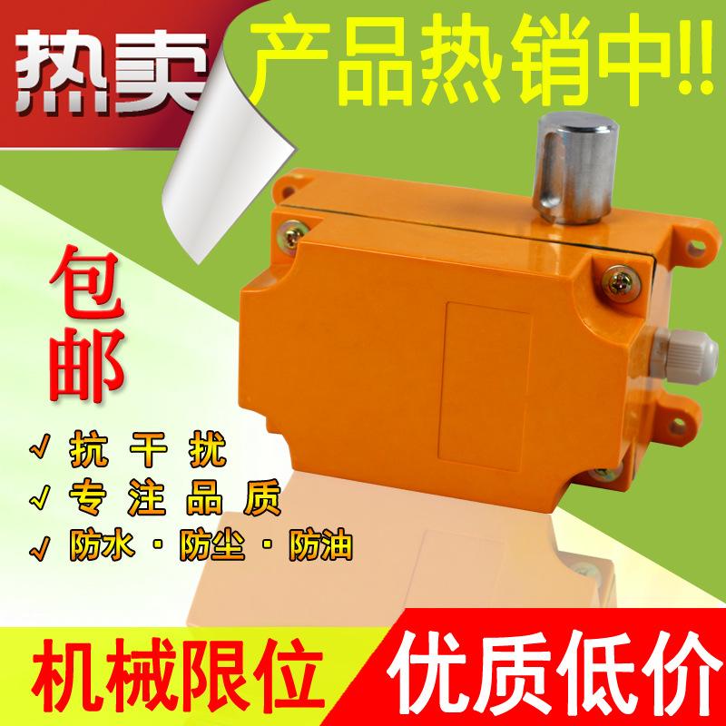 PVC卷帘门限位 Hofic赫弗德 定位器 微电流型 强断开型 防尘型 普通型