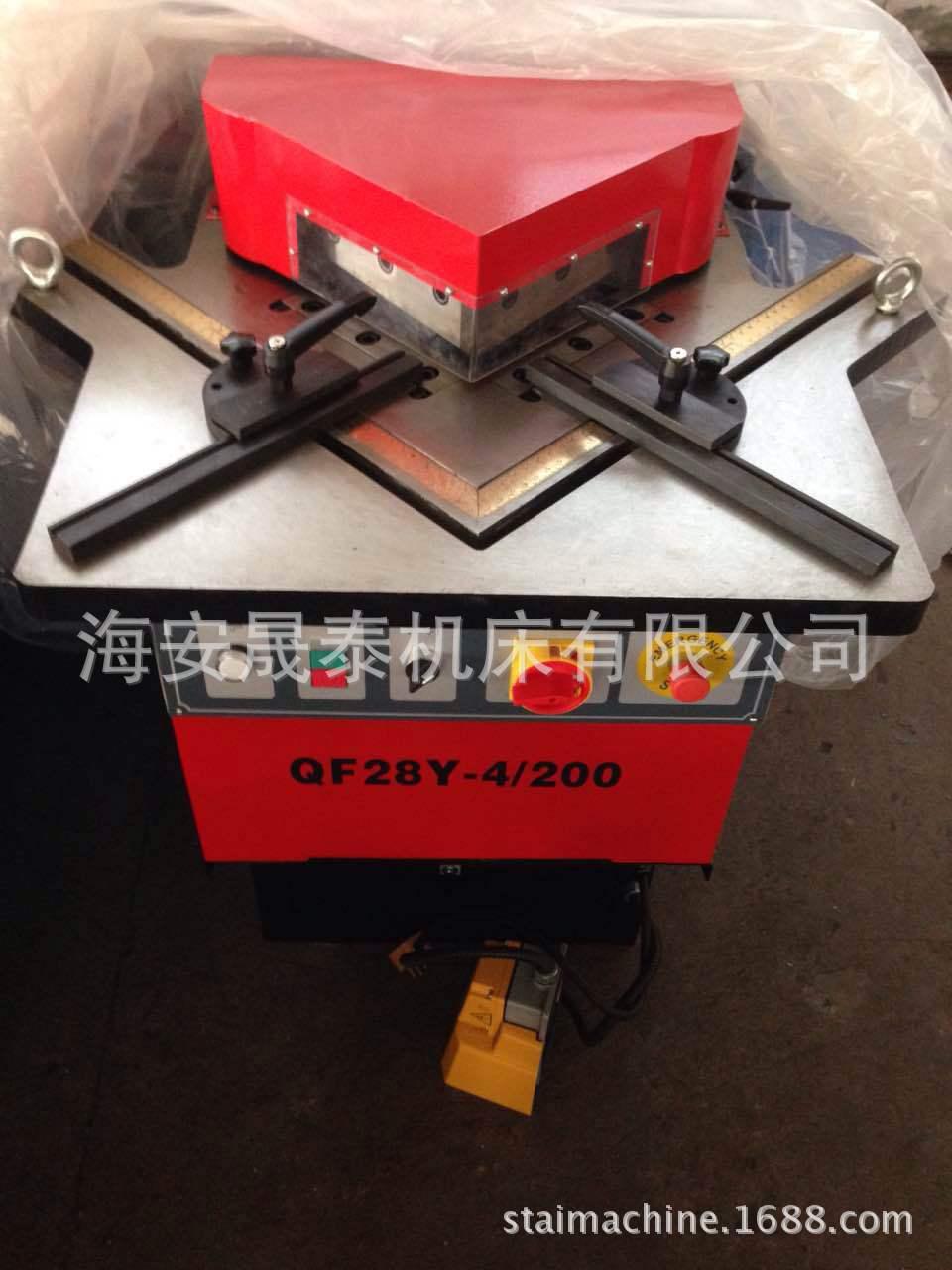 QF28Y-4×200 剪切机 切角机