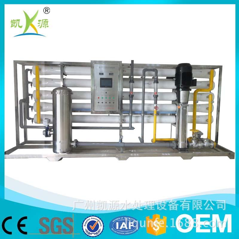 水处理设备生产厂家供应20T/H离子交换系统 美国陶氏
