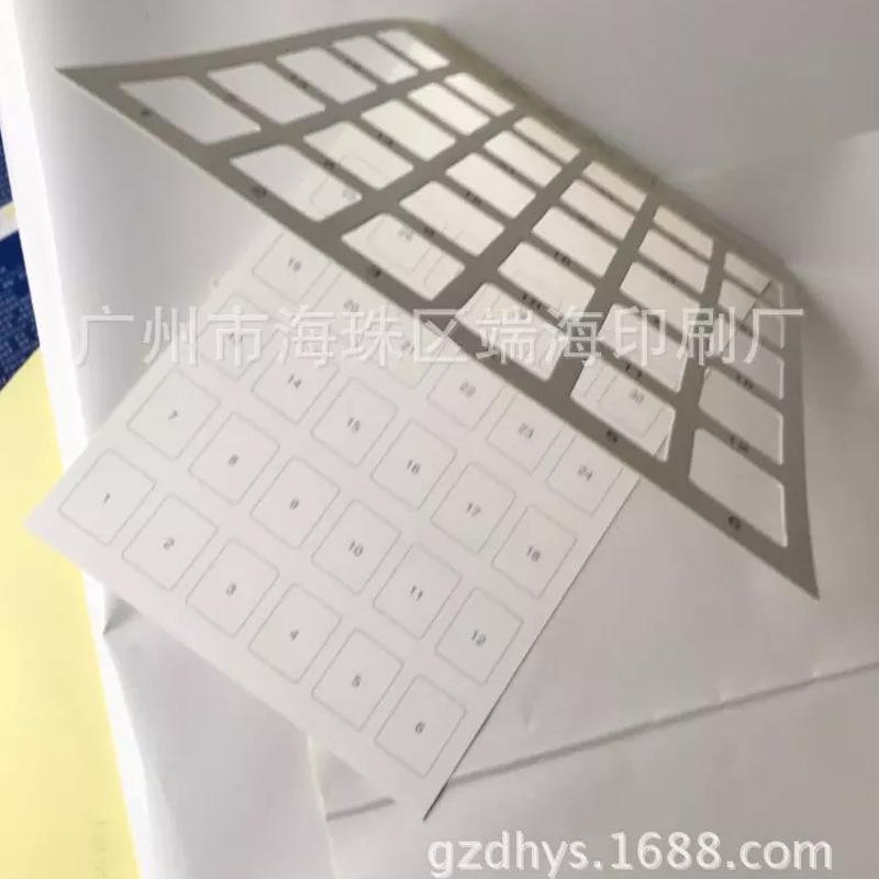 印刷服装纺织优质色标纸卡 纺织、服装行业