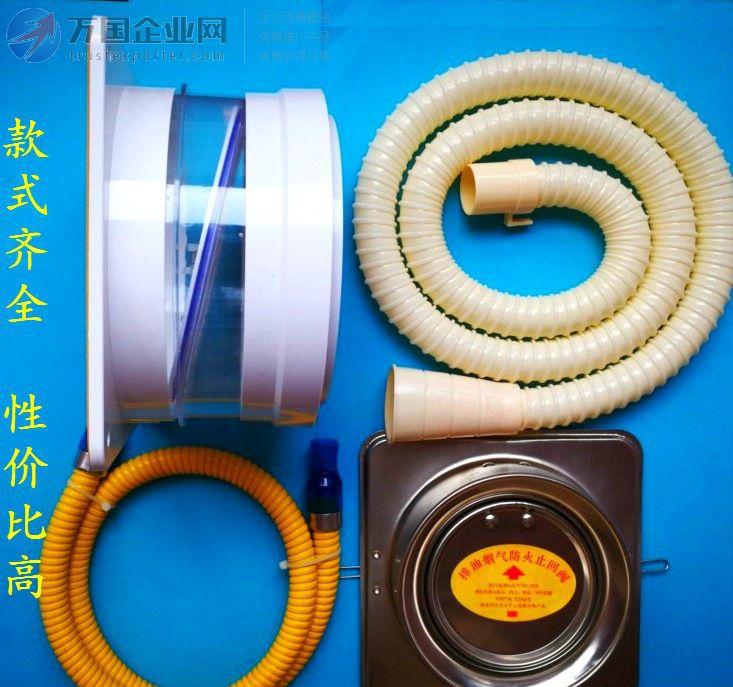 金尔莱 NRVG静音式 直通式塑料烟道止回阀