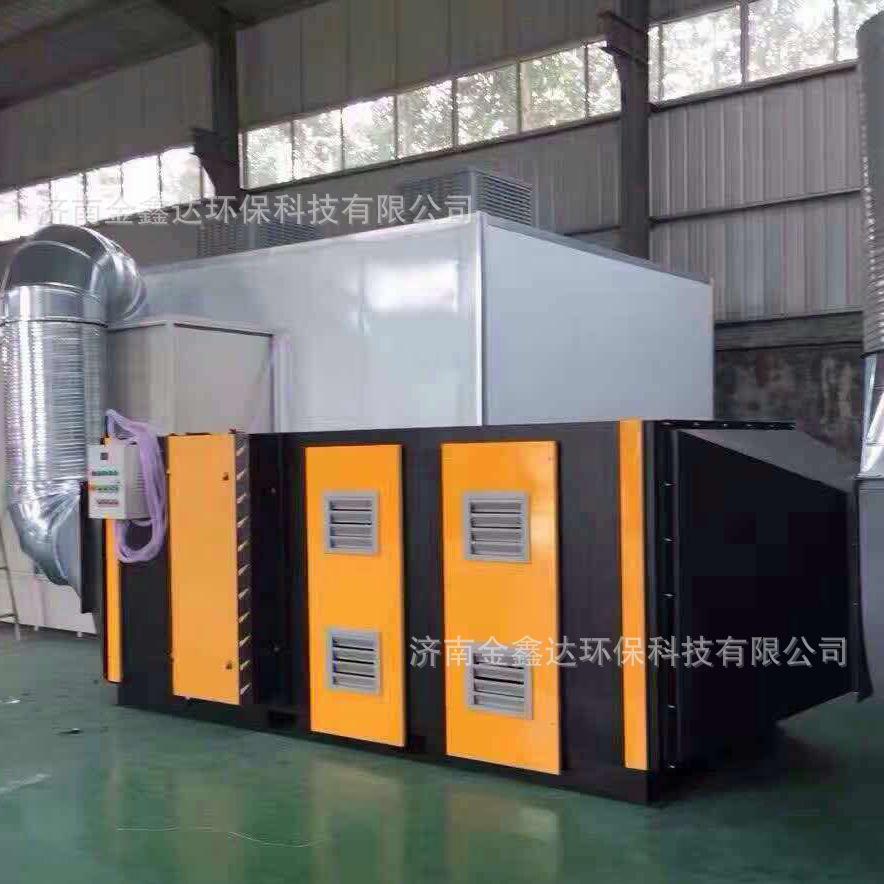 工业有机废气uv光解废气处理净化设备 废气除臭装置 金鑫达