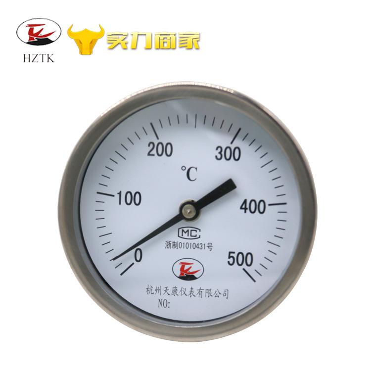 全不锈钢轴向型wss双金属温度计可定制工业温度仪表 天康仪表 轴向 轴向型