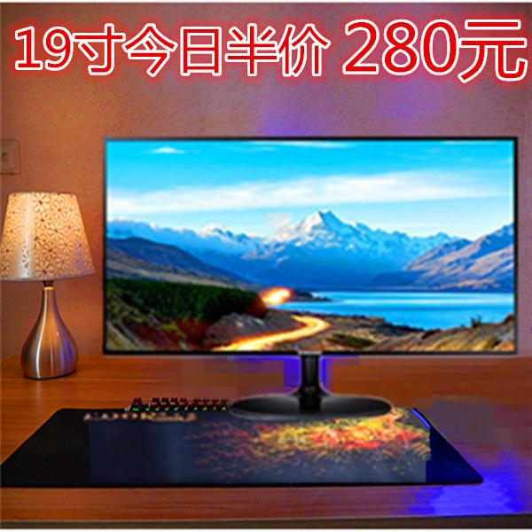 全新19寸显示器 现代视美 LED背光 VGA