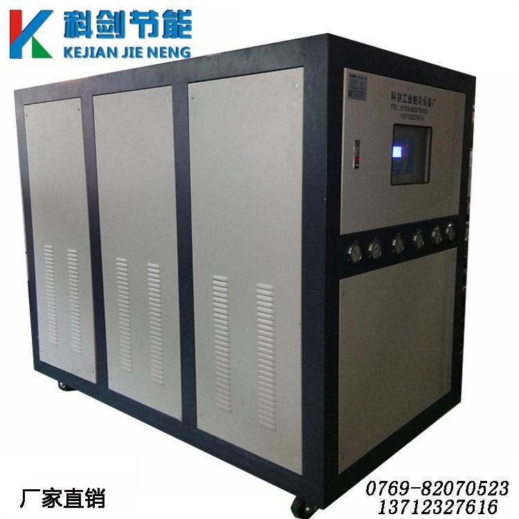 大金冷水机非标设计 水冷冷水机 电子塑胶、化工电镀、食品制药 密封式