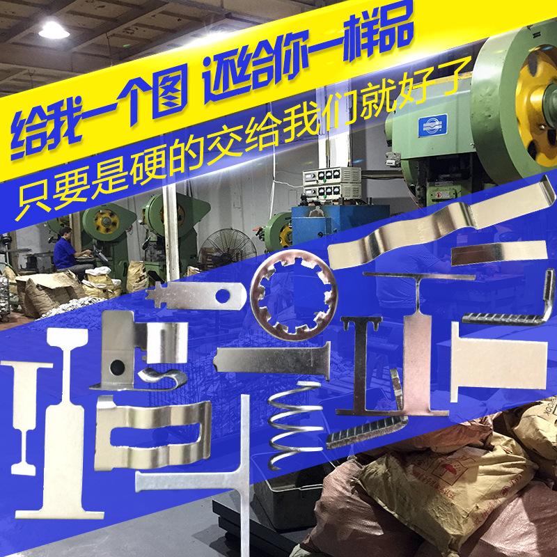 厂家直销五金冲压件 不锈钢板 金属成型 复合模 多工位 镀锌镀镍镀金镀铬