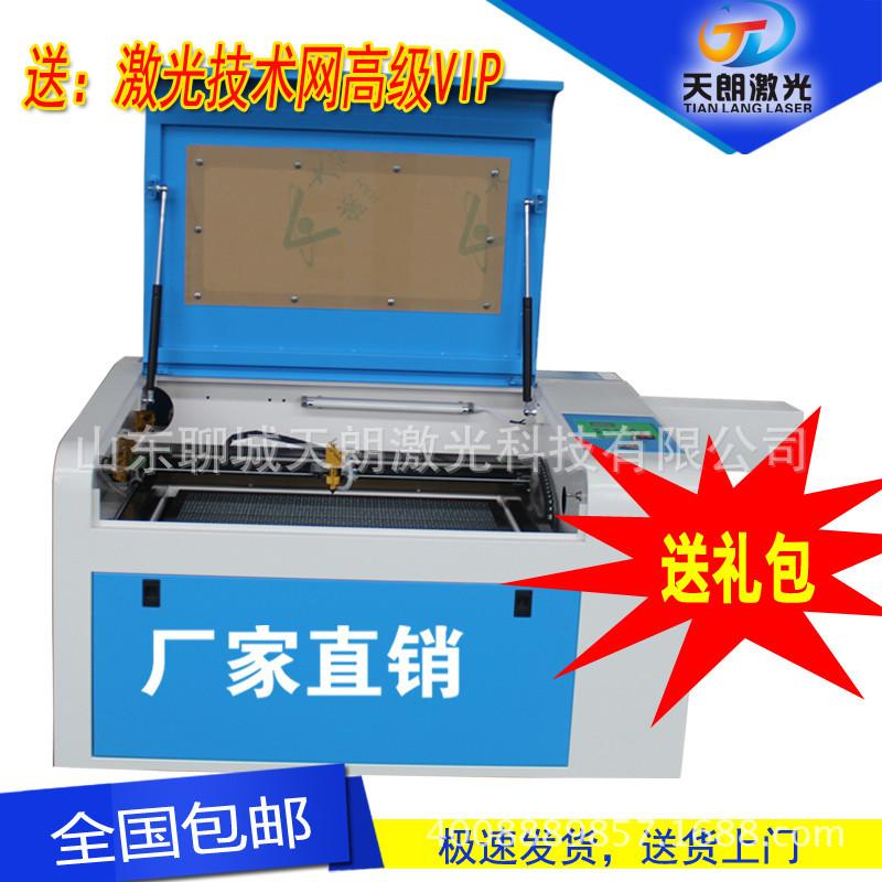 天朗4060激光雕刻机木刻画亚克力皮革无纺布工艺品刻字激光切割机