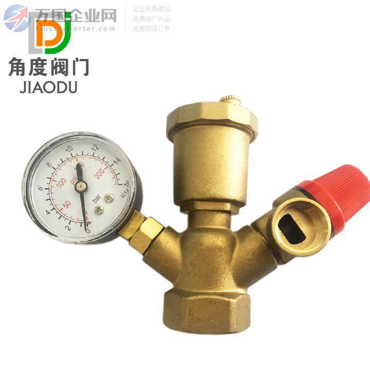 带压力表黄铜排气安全泄压锅炉阀 水力控制 二通式