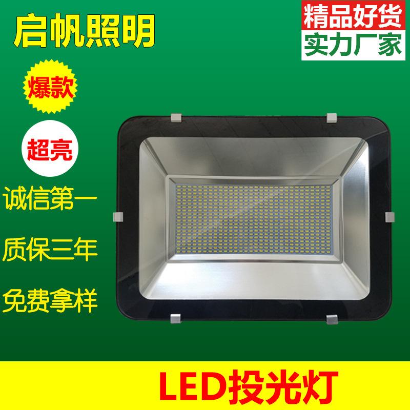 户外100w大功率灯具零售泛光灯 cb-tgd 铝合金