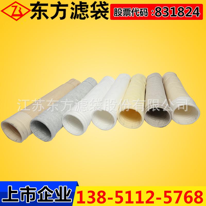 涤纶针刺毡耐酸碱针刺毡无纺滤袋 吸尘器,过滤器 耐高温