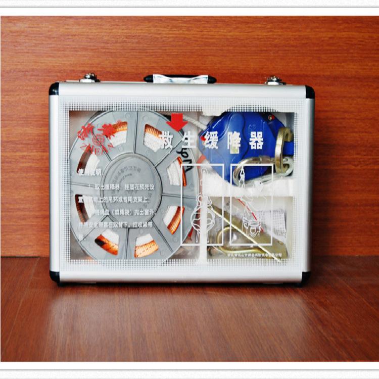 往复式消防缓降器逃生缓降器救援缓降器厂家直销可开发票 浙安缓降器