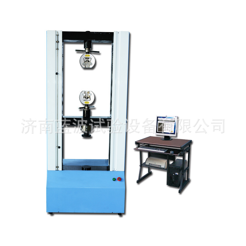WDW-50微机控制安全带拉力试验机 电子万能试验机
