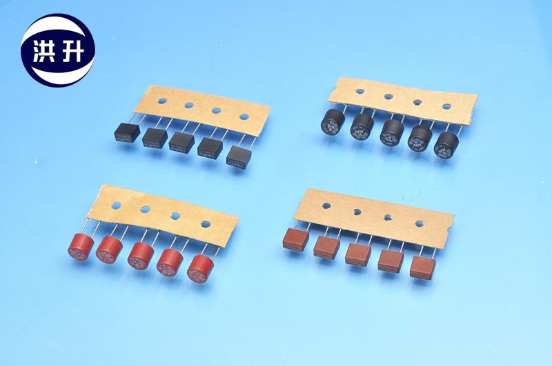 塑封方型保险丝 保险丝 安全电压 插片式
