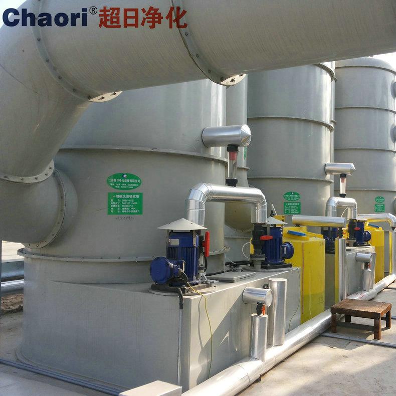 车间废气处理设备 废气除臭装置 CRW 根据客户参数确定