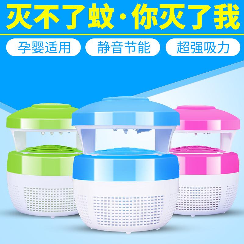新款USB光触媒灭蚊灯家用电子驱蚊器孕妇婴儿LED灭蚊器厂家零售