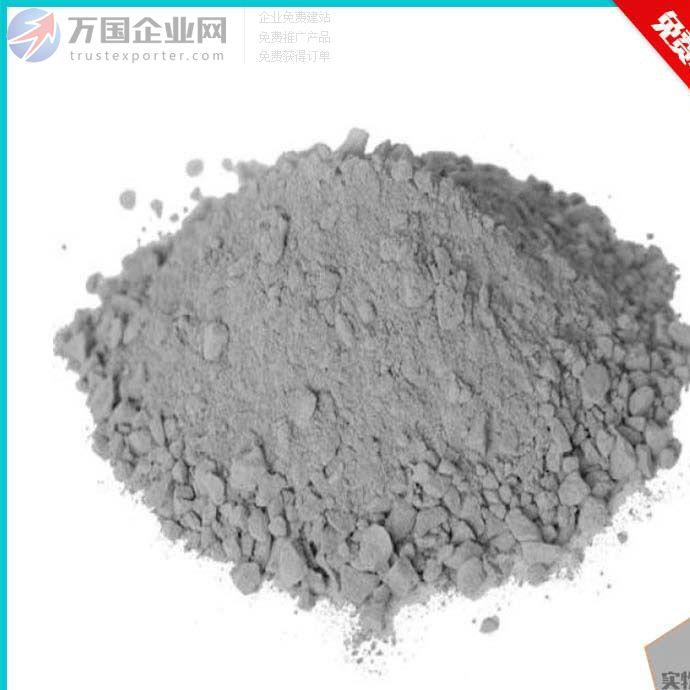 高强喷煤管浇注料 矿物纤维
