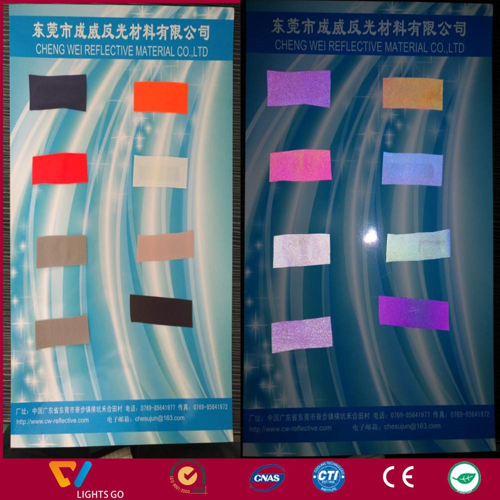 不咬布反光LOGO公用转印膜 反光热贴膜 TPU胶+反光粉