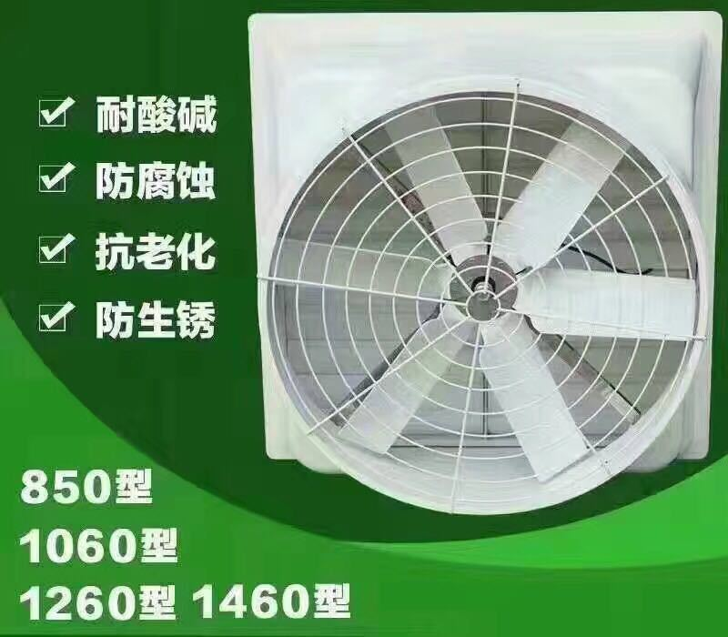 上海喇叭风机厂家 玻璃钢 高压风机 通风降温 防腐风机