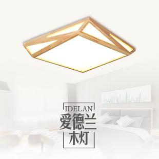 北欧原木实木日式卧室吸顶灯简约现代led正方形室内灯具
