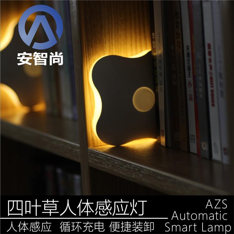 厂家直批外贸热销LED人体感应USB充电四叶草小夜灯卧室床头壁灯