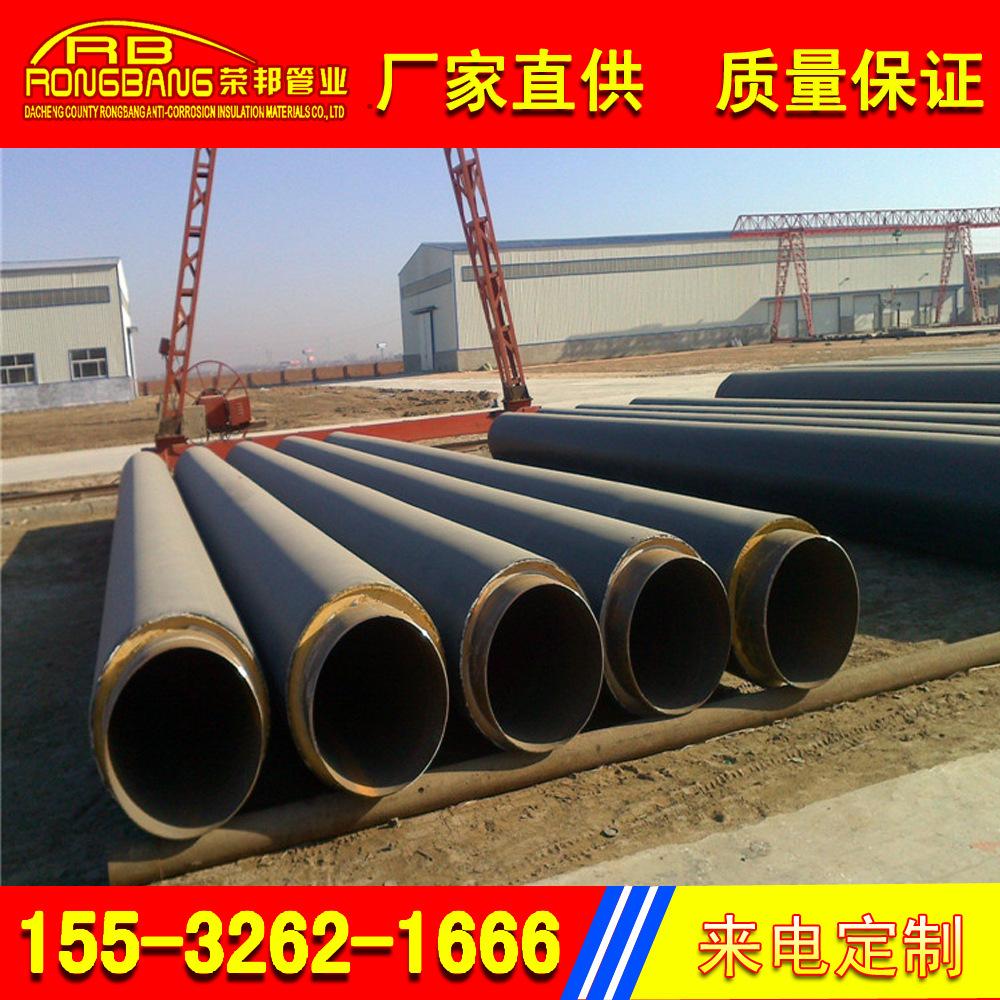 优质聚氨酯保温管聚氨酯保温材料 管道保温 气泡状