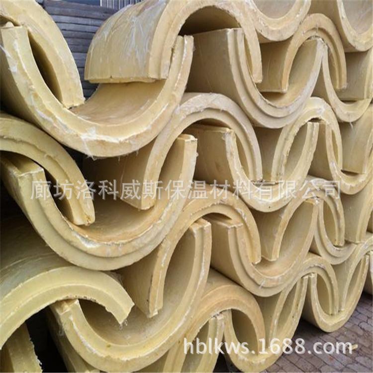 特价聚氨酯管壳 聚氨脂 保温管 洛科威斯 微孔状
