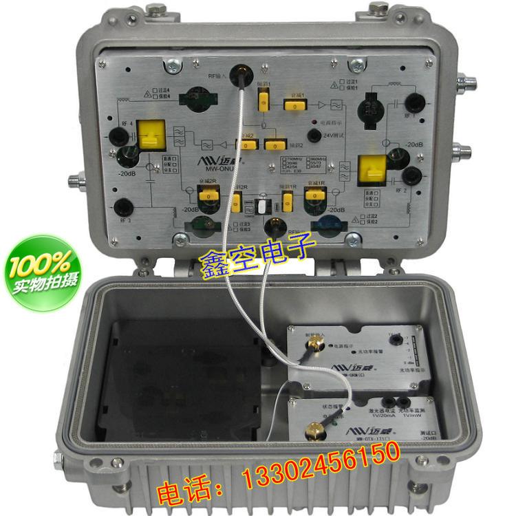 迈威MW-ONU-E30标准级光工作站光接收机