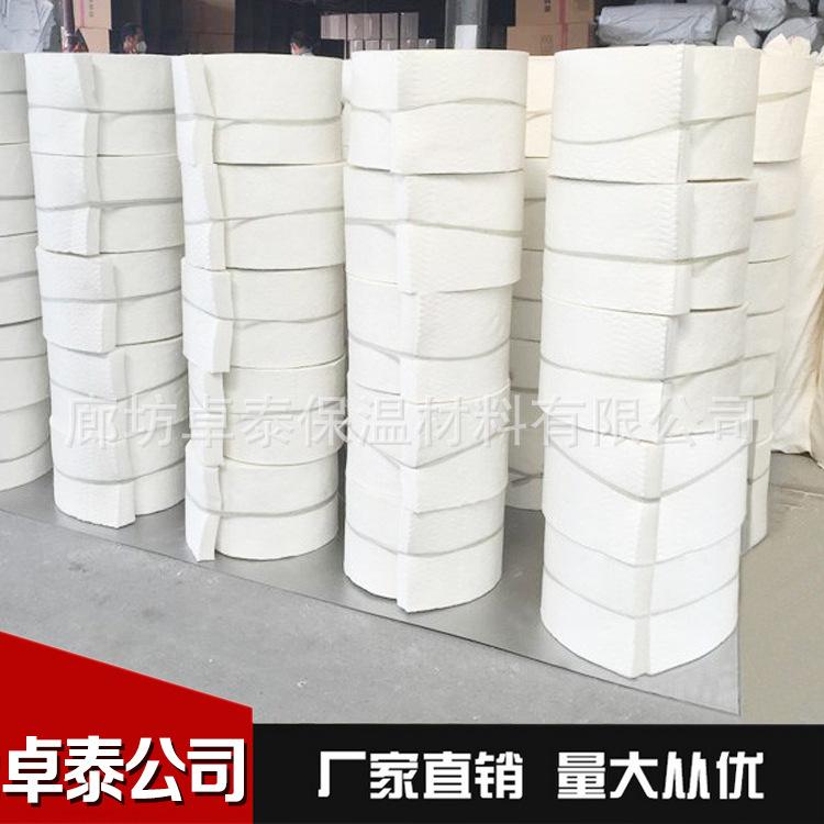 硅酸铝陶瓷纤维毯 窑炉工业窑炉用保温材料 保温棉 纤维状