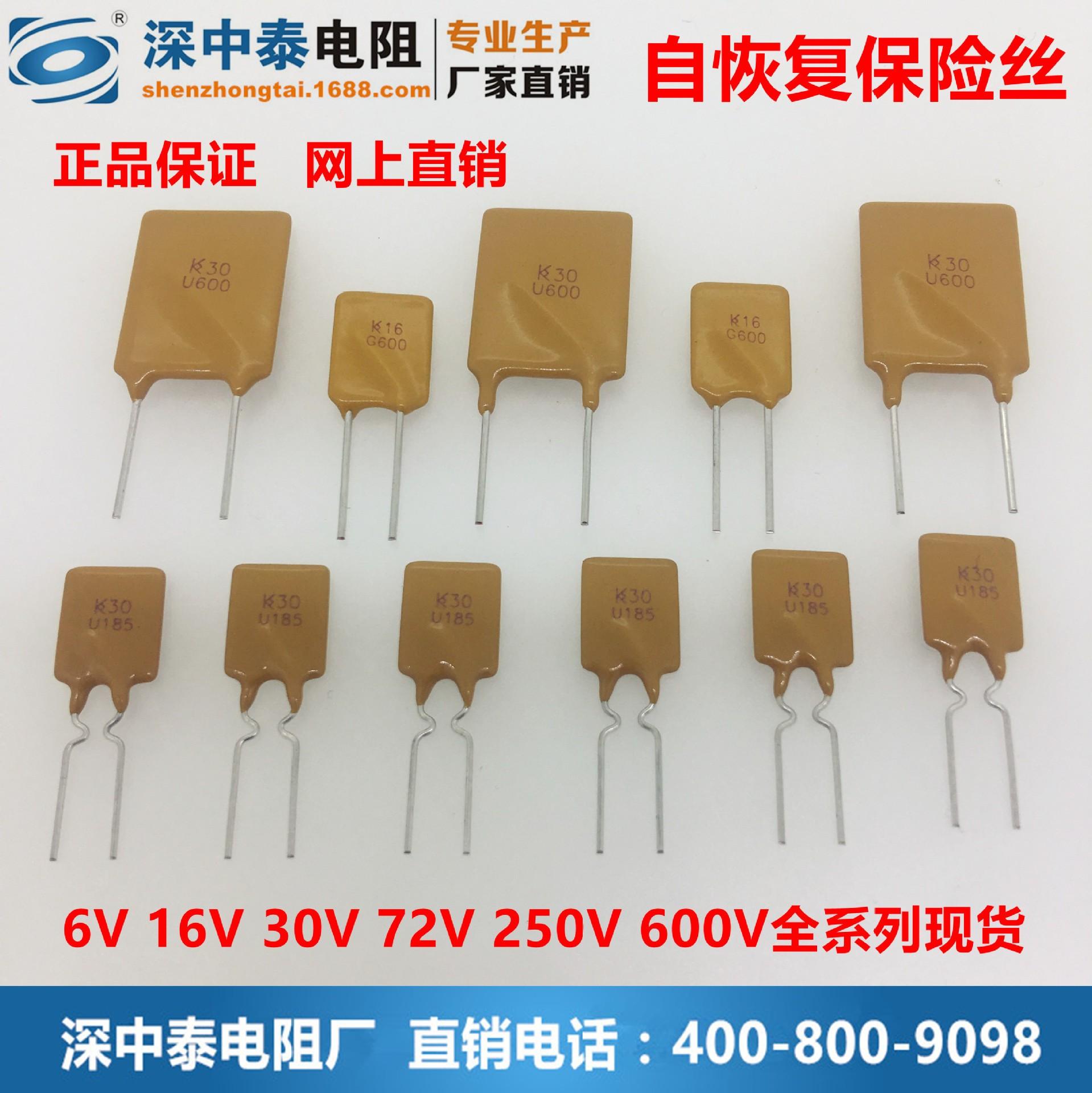 600V厂家直销 深中泰 保险丝 安全电压 插片式 M/中速