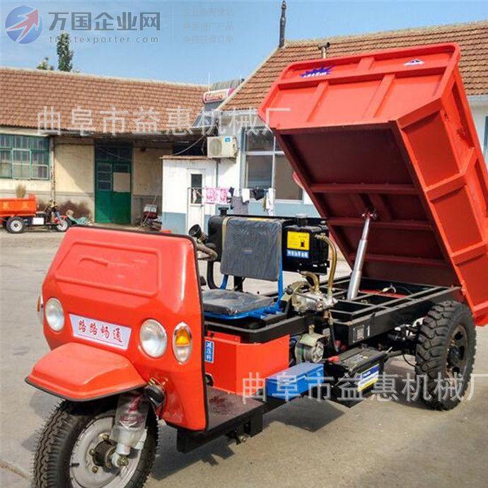农用柴油机动三轮车