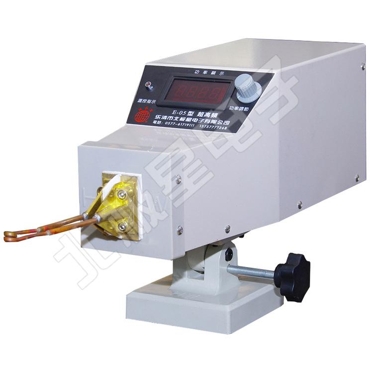 5kw超高频感应加热设备 高频钎焊机 北极星电子 高周波