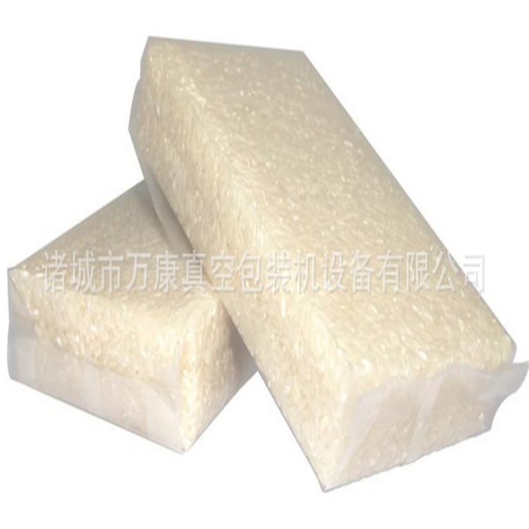 全自动大米整形米砖真空包装机 真空封口机 复合材料