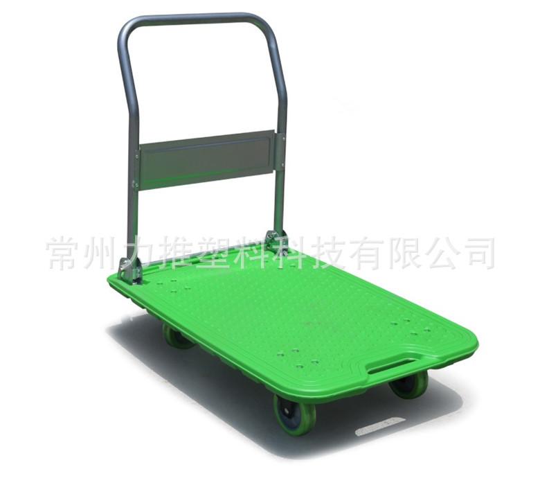 厂家直销吹塑双层可折叠静音平板手推车拉货工具车塑料平板车