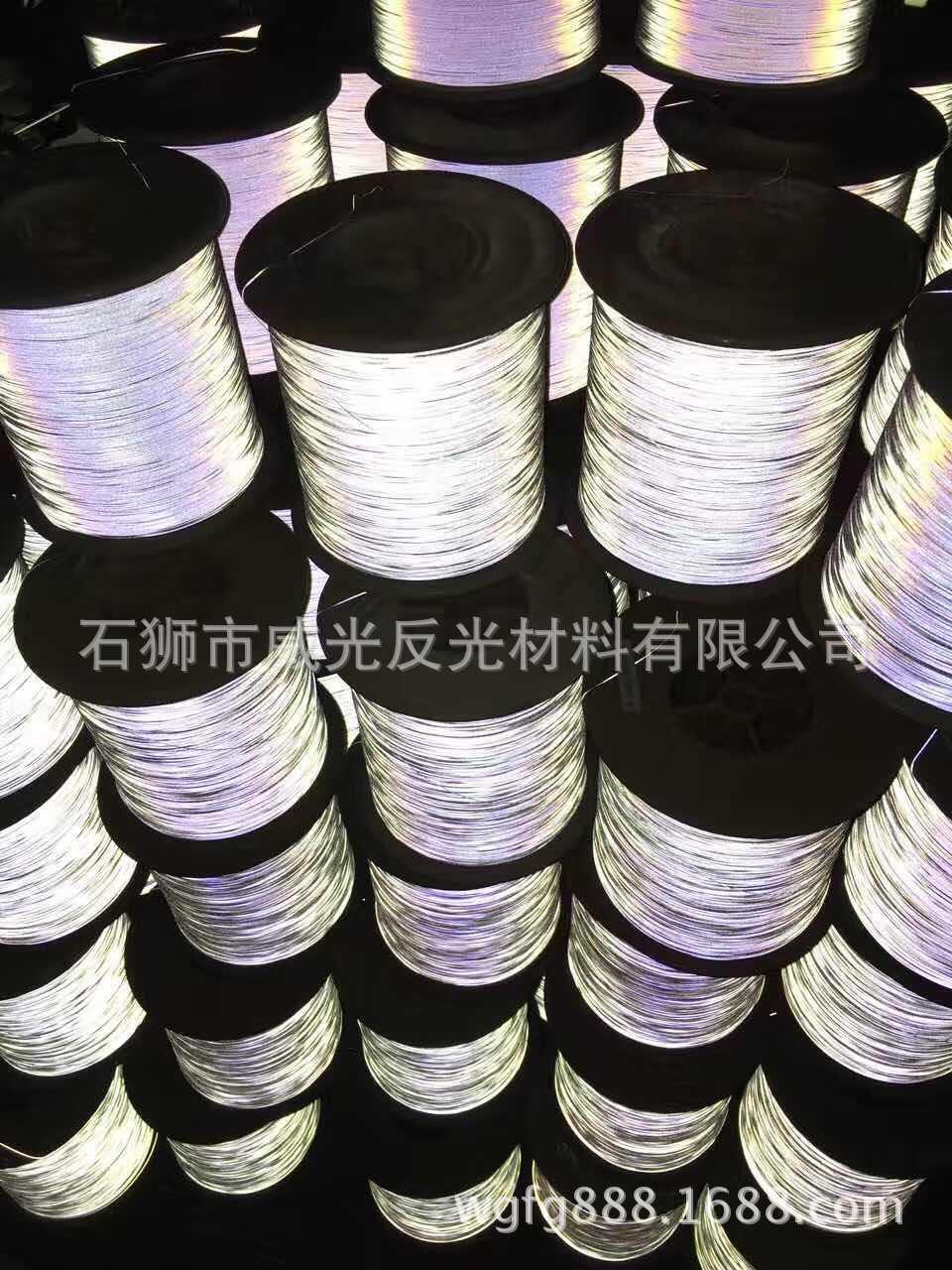 厂家消费高亮双面反光丝反光切丝膜 优质反光丝 银灰色