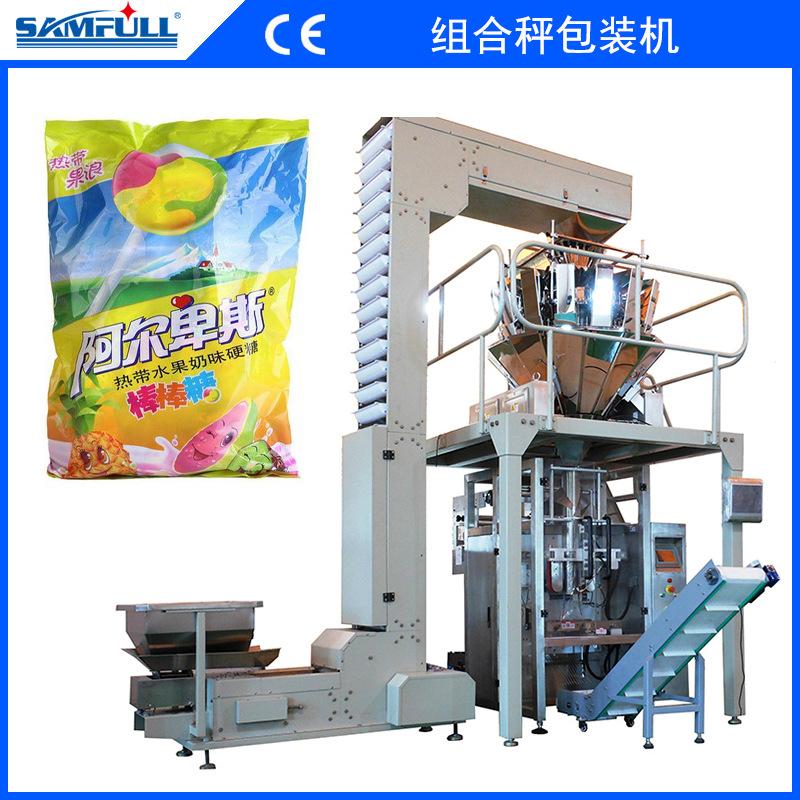 糖果自动称重外包装机 贴标签,计量,杀菌、干燥,拆卸,封口
