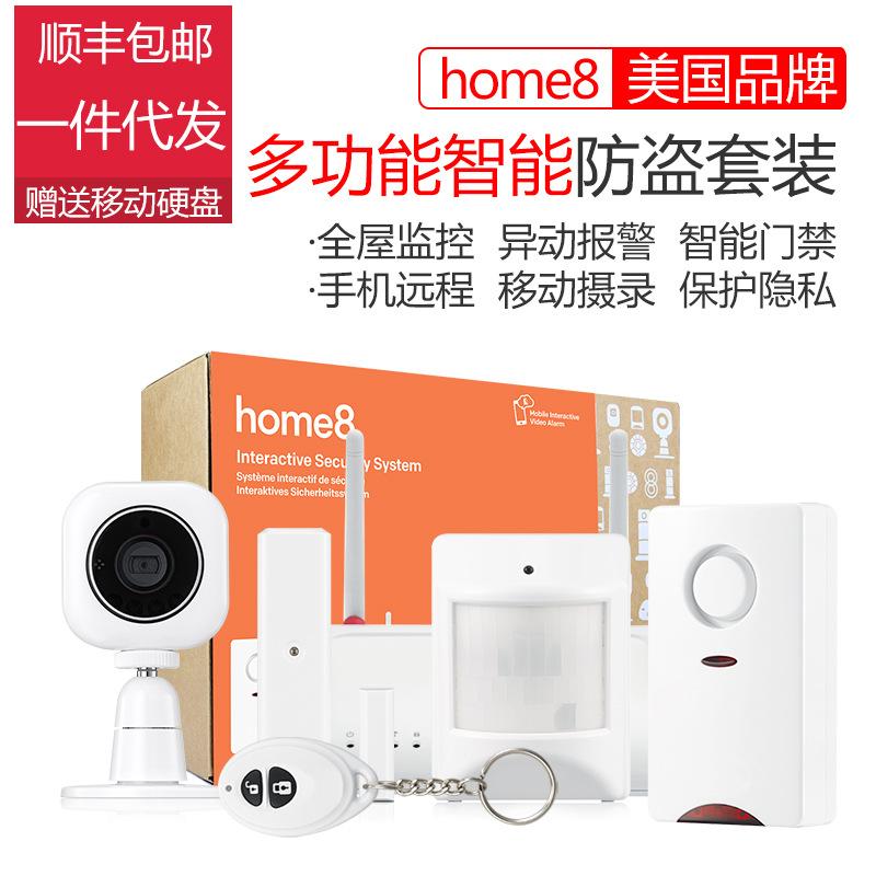 美国品牌home8豪门看护智能家居安全防盗远程监控摄像机无线监控