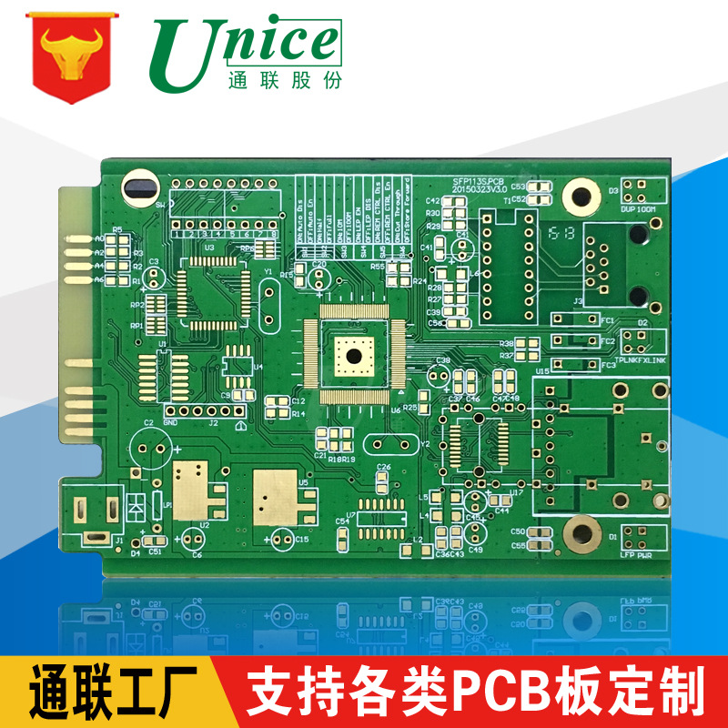 深圳厂家定制FR-4双面沉金pcb线路板 通联电路 有机树脂 常规板 VO板