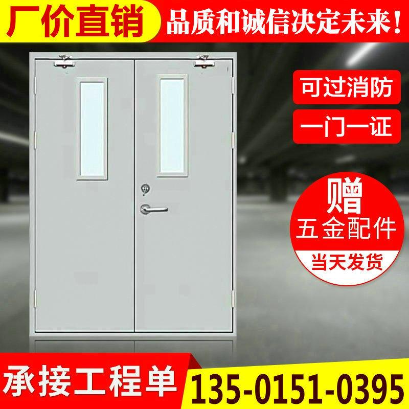 万盾钢质防火门广东双开消防门不锈钢甲级丙级乙级钢制防火窗厂家