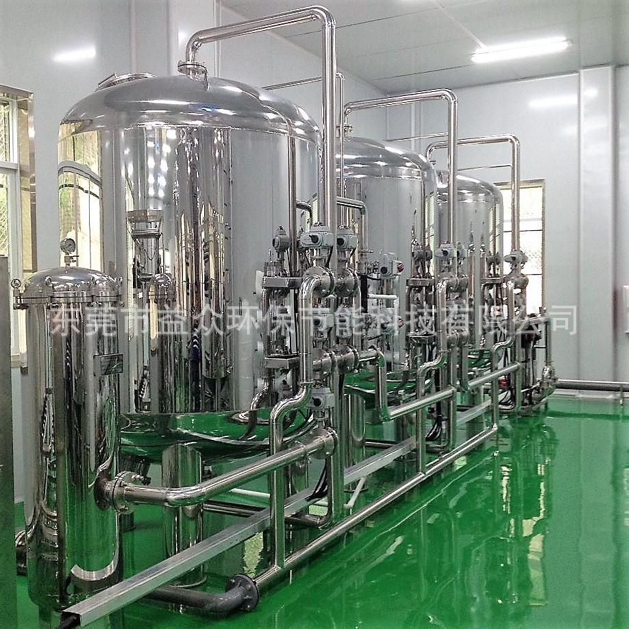 供应矿泉水厂设备纯净水厂反渗透设备饮用纯净水设备